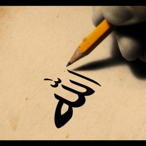 Islam Wallpaper 024