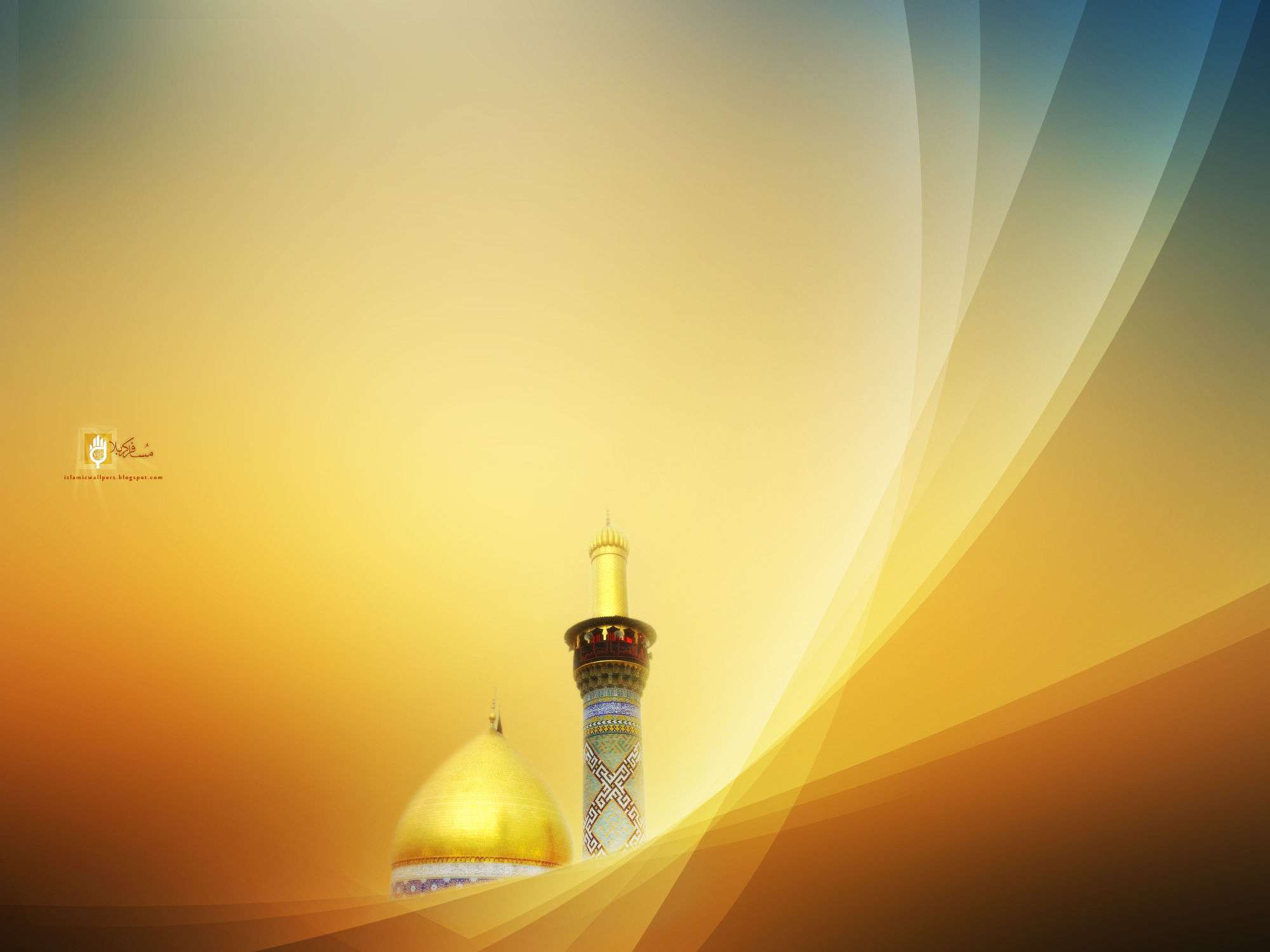 Islam Wallpaper 027