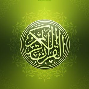 Islam Wallpaper 030 300x300