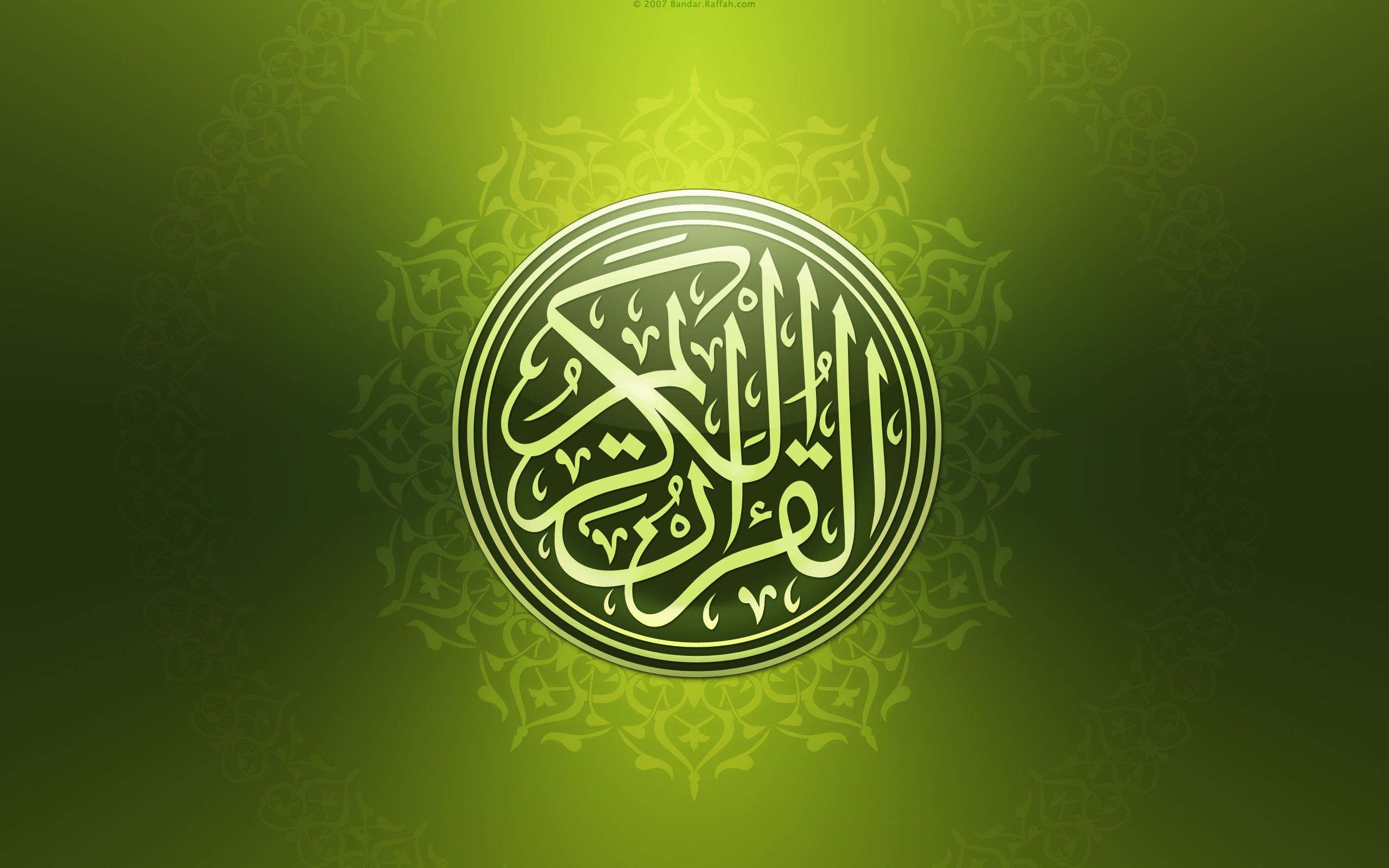 Islam Wallpaper 030