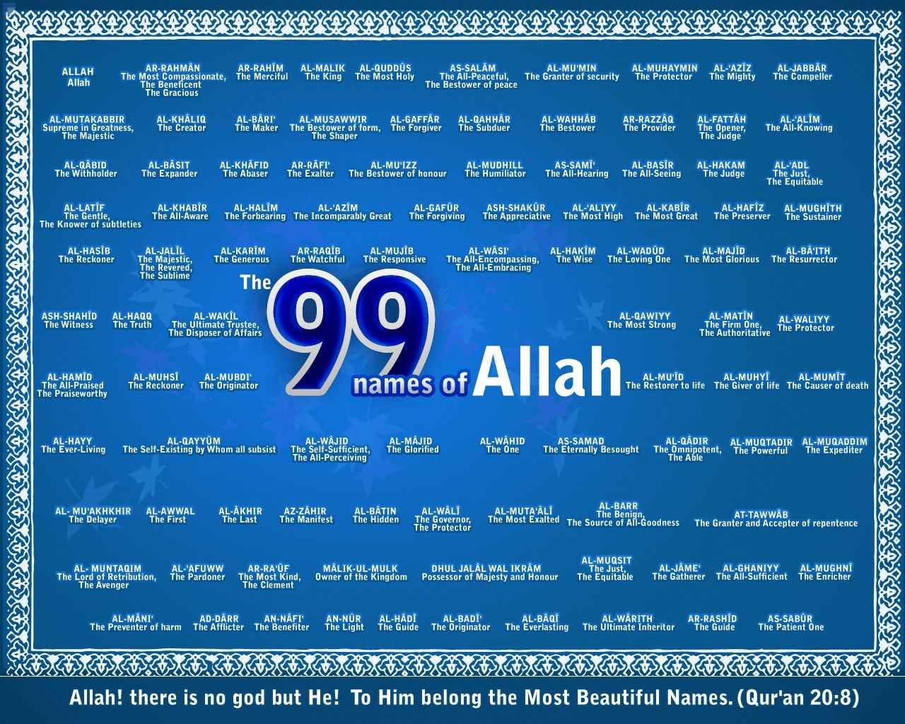 Islam Wallpaper 044