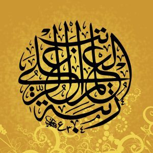 Islam Wallpaper 051