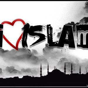 Islam Wallpaper 068 300x300