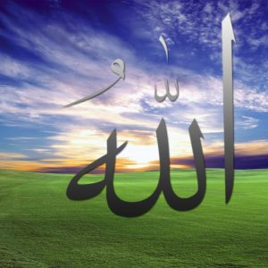 Islam Wallpaper 074 300x300