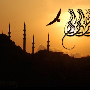 Islam Wallpaper 075 300x300