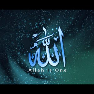 Islam Wallpaper 076 300x300