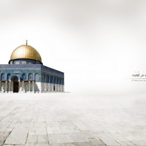 Islam Wallpaper 077 300x300