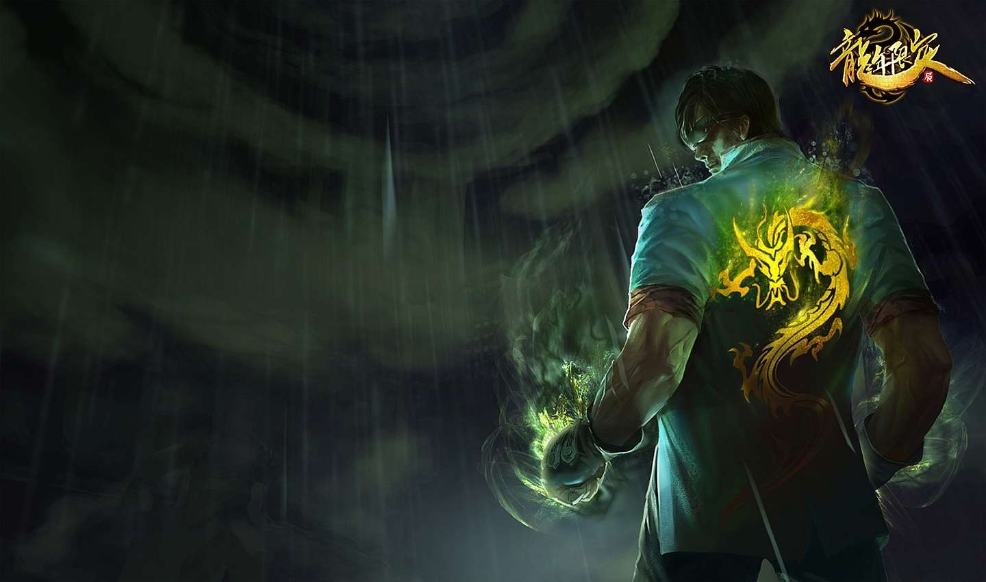 League of Legends Wallpaper 041