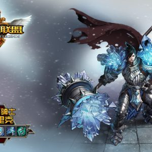 League of Legends Wallpaper 093