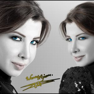 Nancy Ajram Wallpaper 9