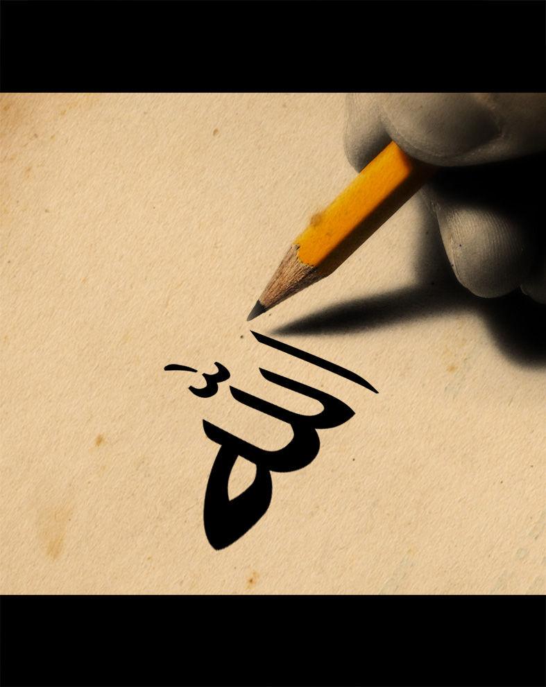 Islam Wallpaper 024