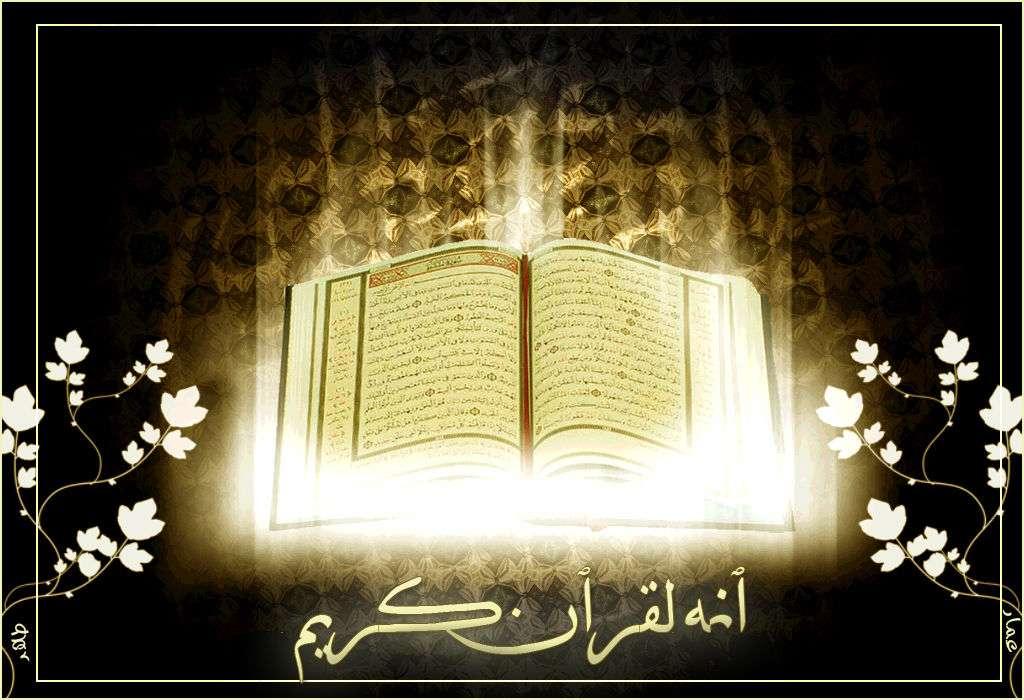 Islam Wallpaper 029
