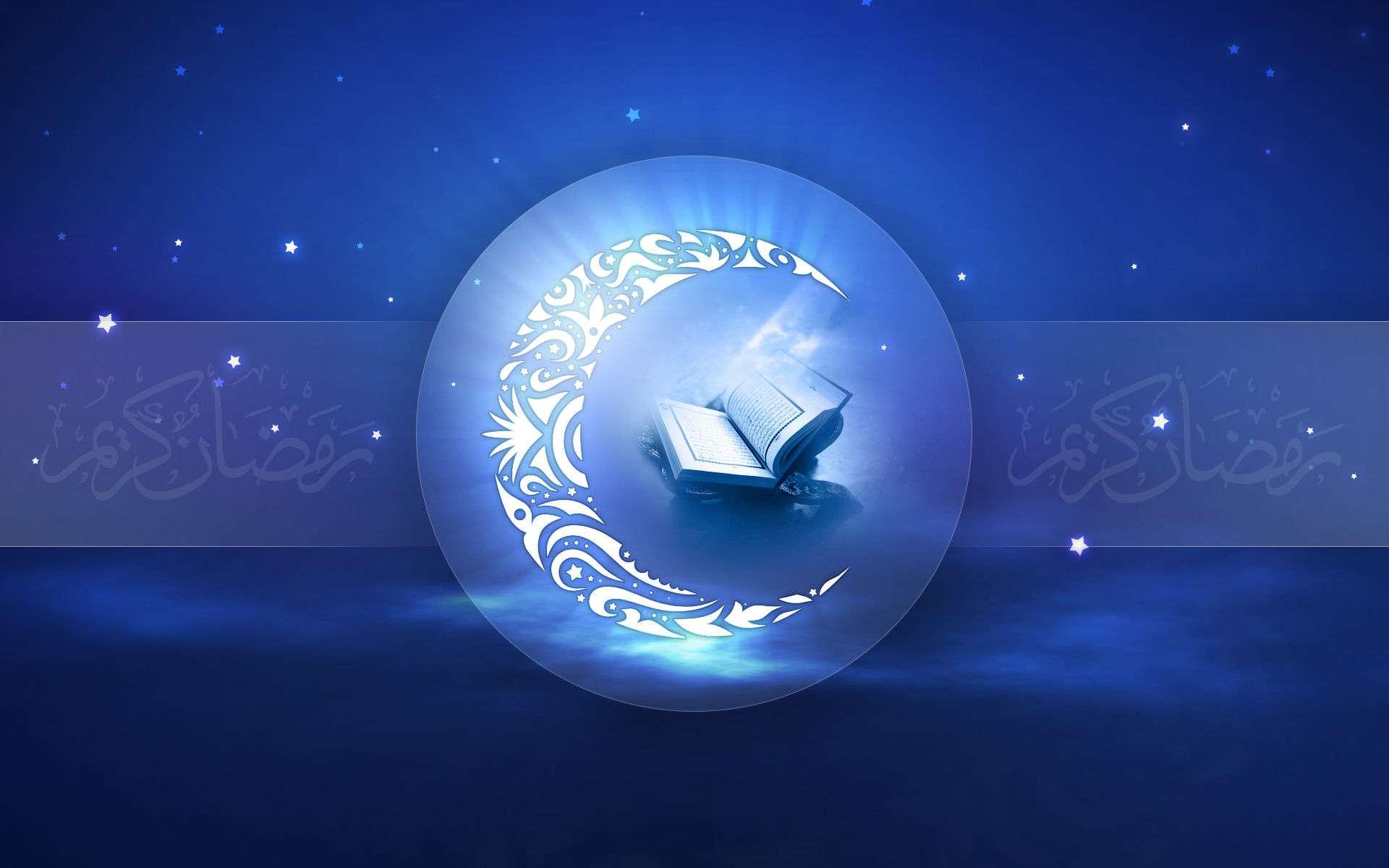 Islam Wallpaper 034