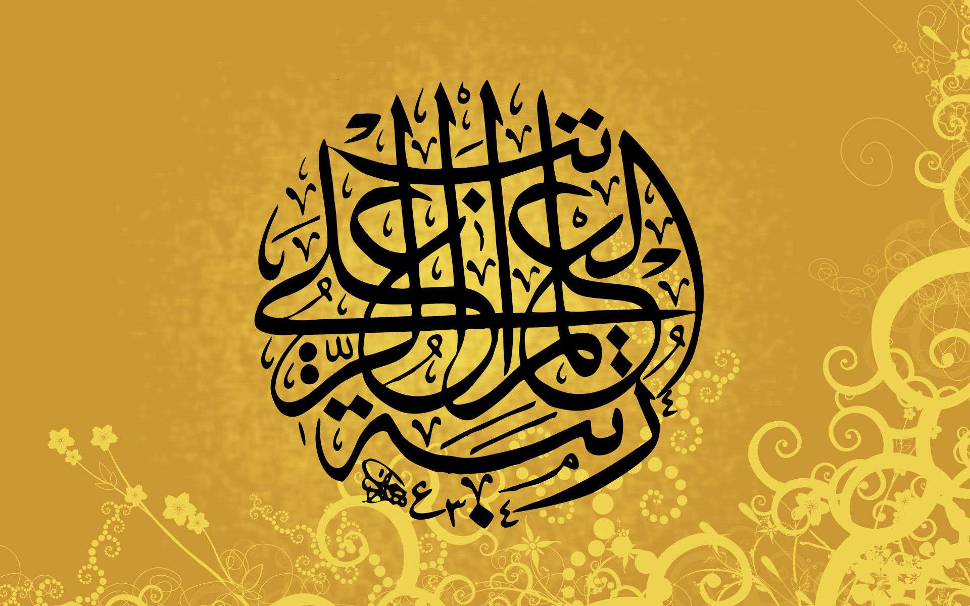 Islam Wallpaper 051