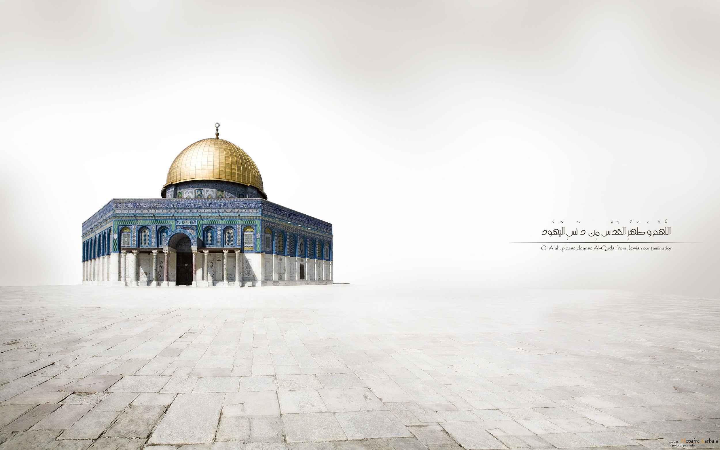 Islam Wallpaper 077