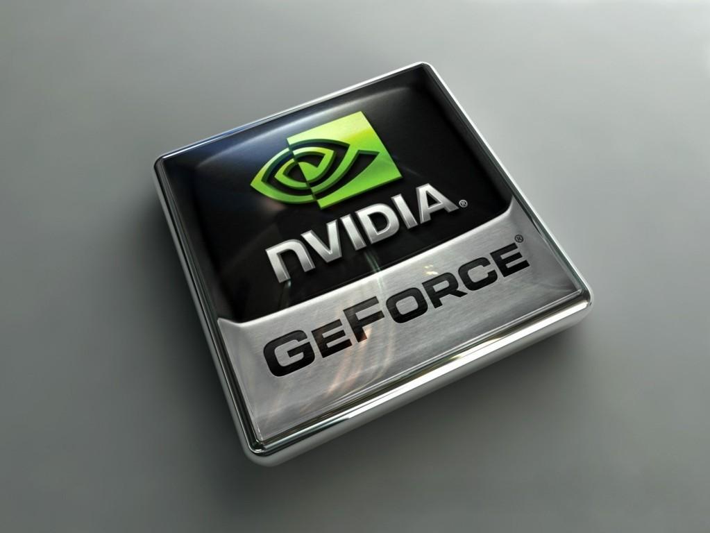 Nvidia Wallpaper 4
