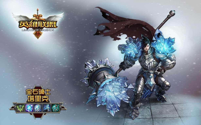 League of Legends Wallpaper 093